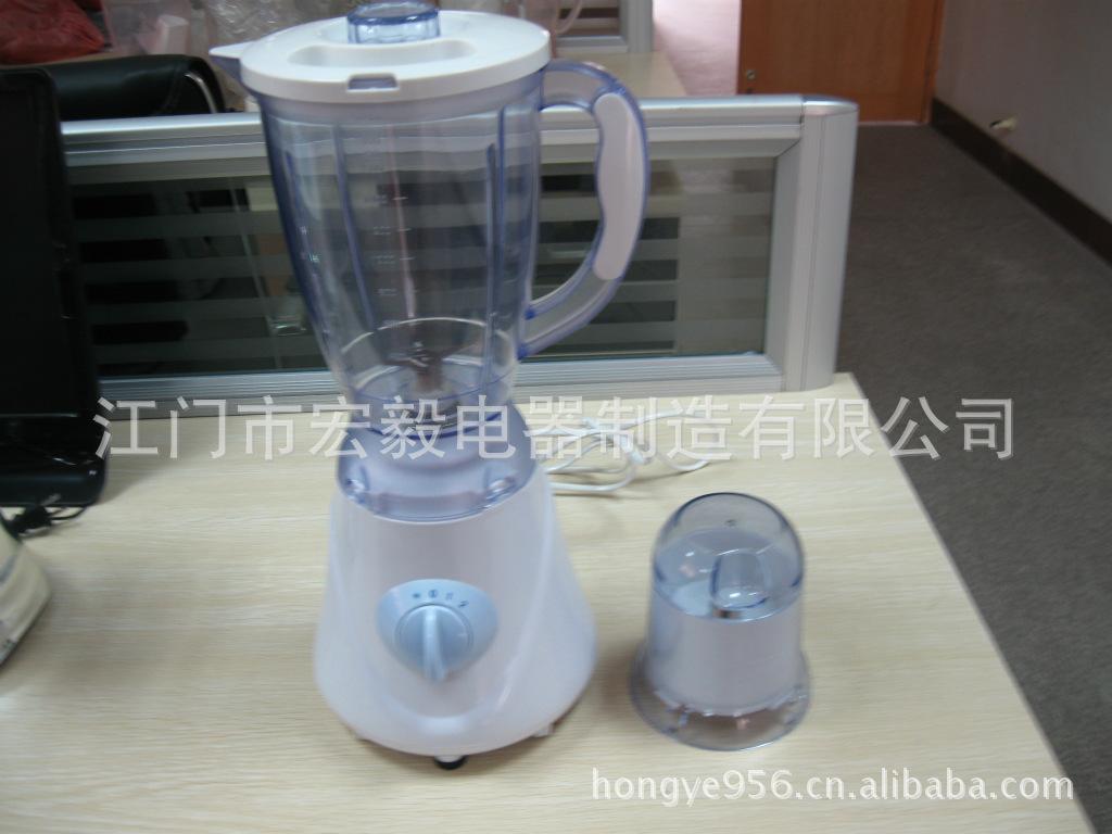 生产厂家长期供应厨房搅拌机/多功能榨汁机HY-900(2IN1)