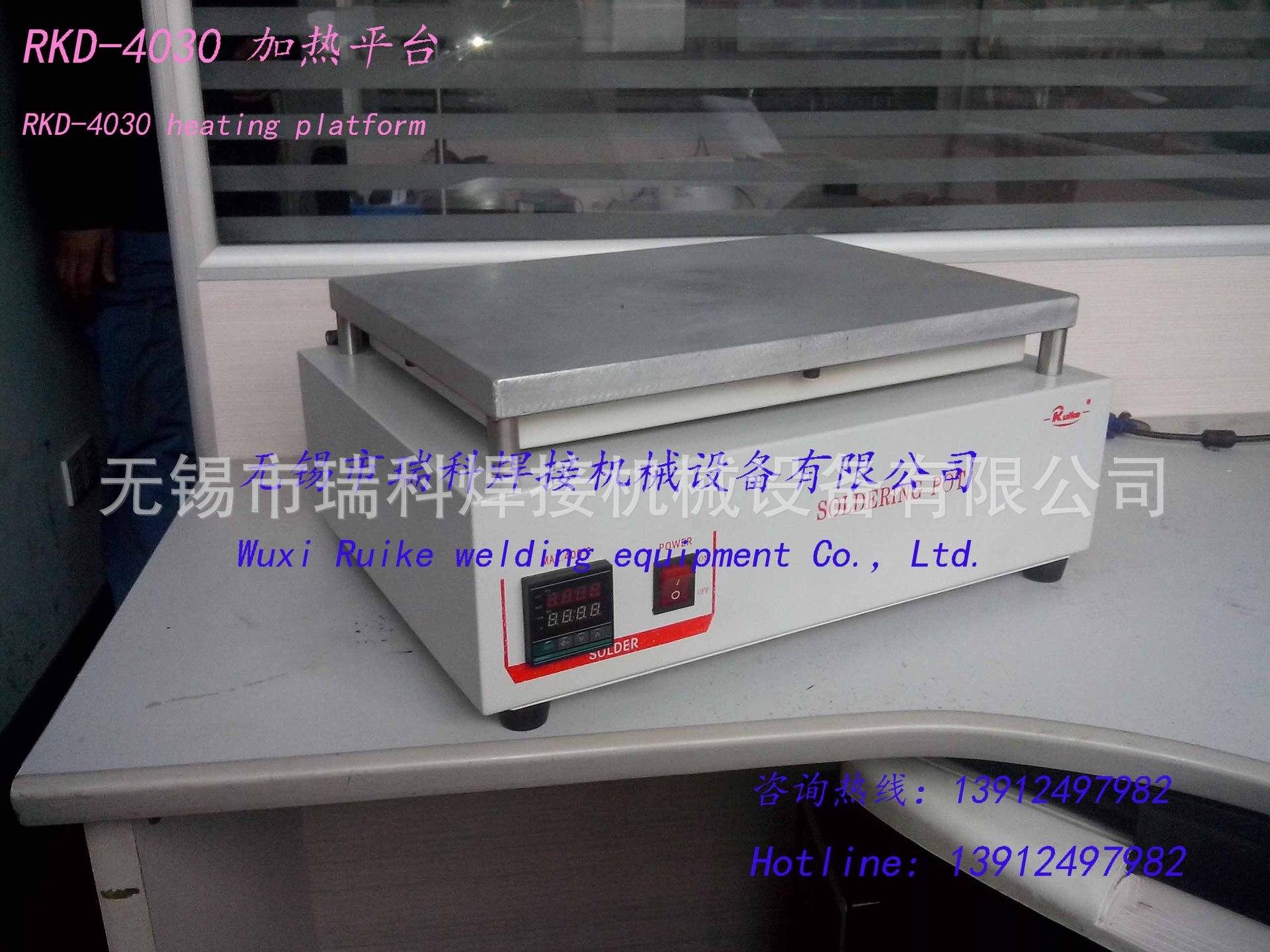 供应智能恒温数显带盖子电热平台图片_3