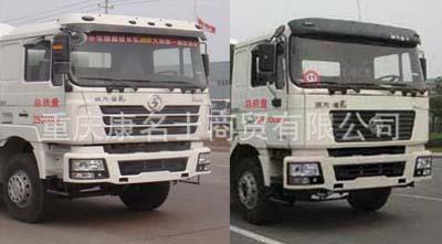 楚星WHZ5256GJBSX混凝土搅拌运输车ISME345 30西安康明斯发动机