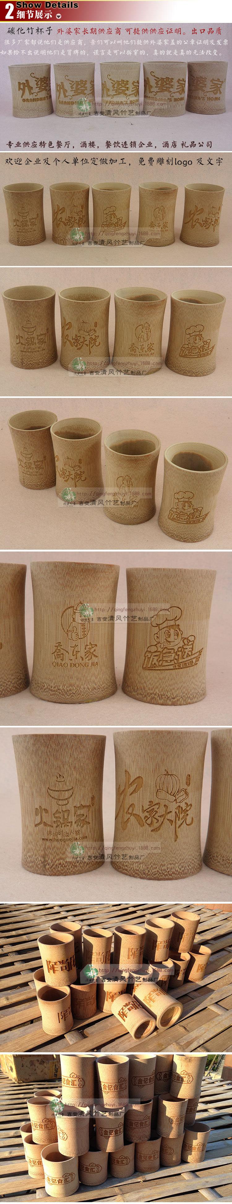 碳化竹杯子详情图