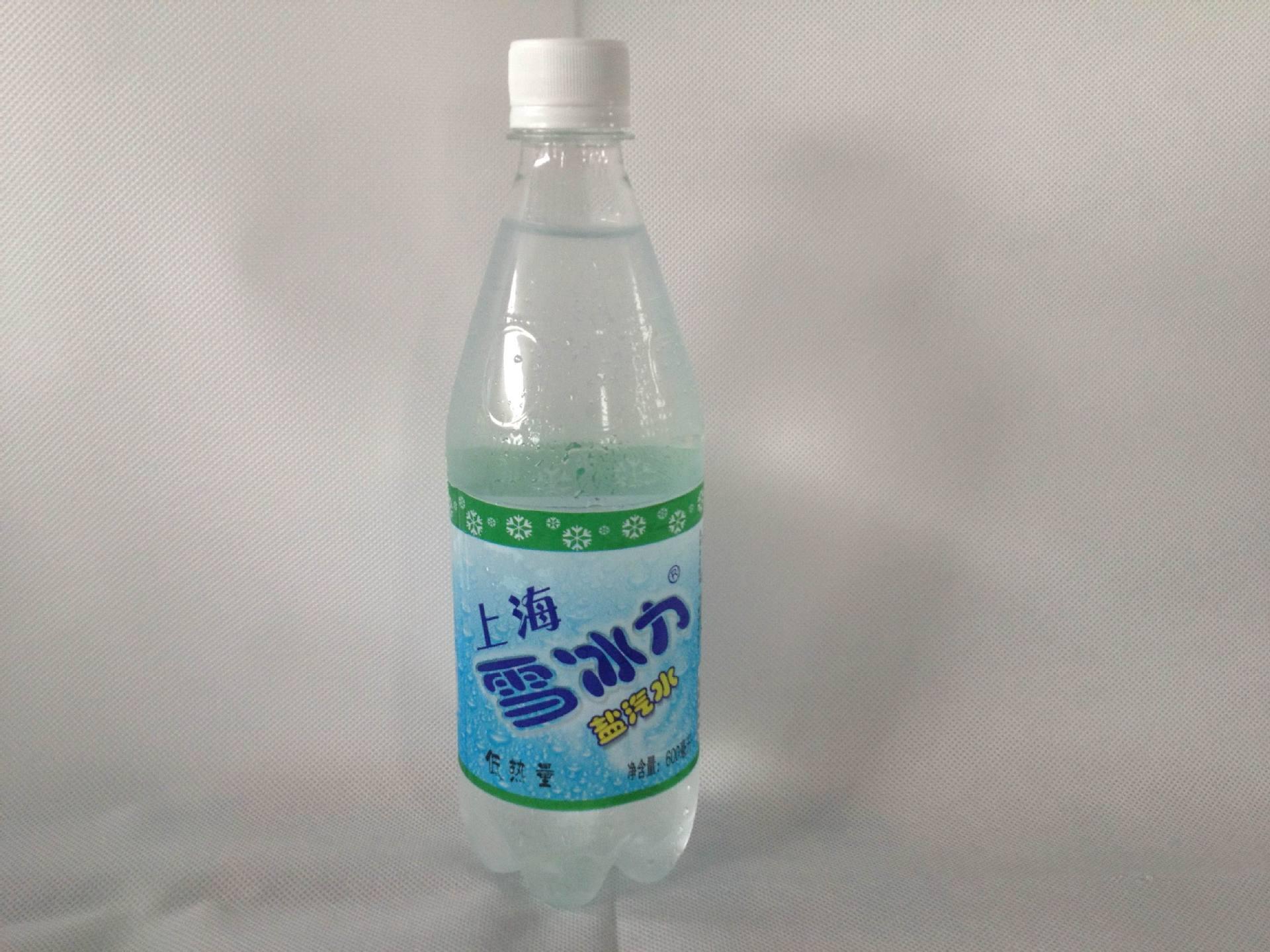 碳酸饮料 盐汽水,上海雪冰力牌盐汽水, 厂家直销,质量保证 防暑
