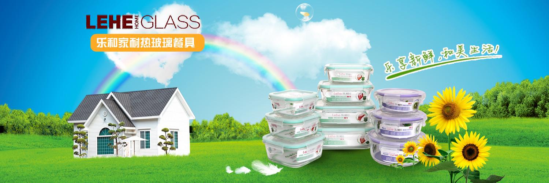 礼盒三件套装 水晶煲1.0L 1.5L 2.0L 微波炉烤箱专用汤锅炖