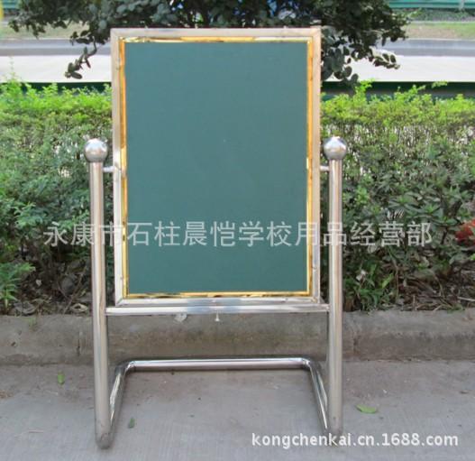 【不锈钢欢迎牌 宾馆迎宾牌 广告牌 通告架 大型