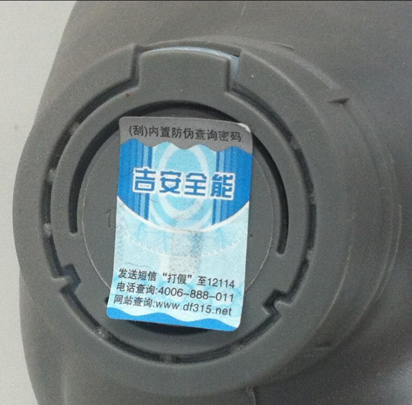 江铃专用机油 江铃汽车专用机油 福江铃全能欧三润滑油 阿里巴巴高清图片