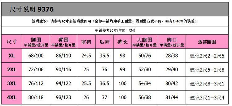 Xl Размер Женской Одежды