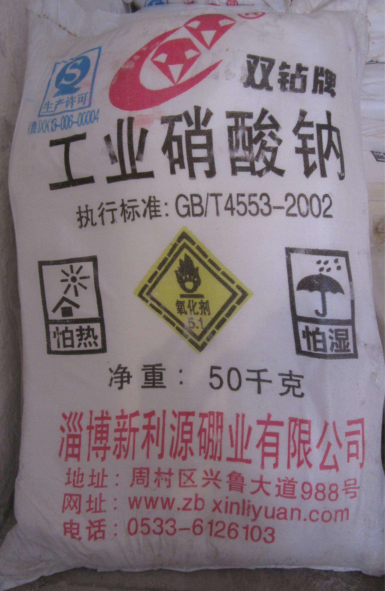 碳酸钡 贵州碳酸钡 碳酸盐