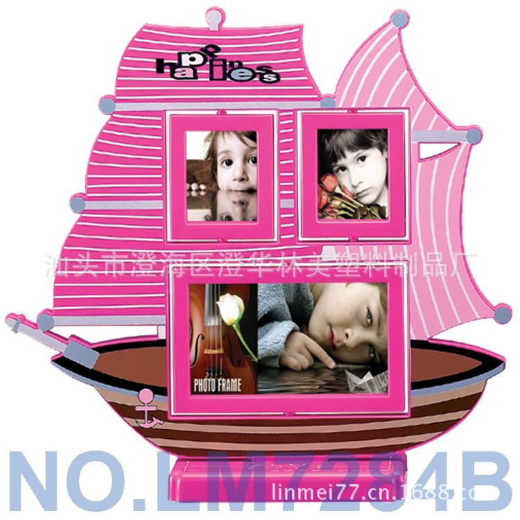 奇特相框 经典轮船五寸相框 塑料相框【林美厂