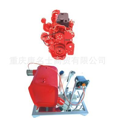 铁马XC5314GFLSA低密度粉粒物料运输车ISM11E4 308西安康明斯柴油机