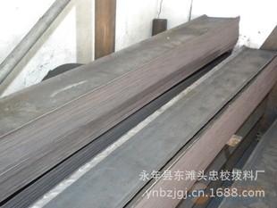 广州/止水钢板 /钢板/ 压型钢板 /止水板 建材