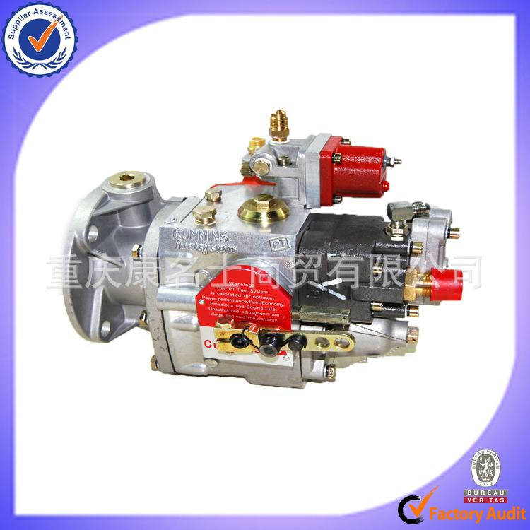 M11-C380E 20康明斯燃油泵TLN4061182用于牵引车BJ4251SMFKB发动机SO20148