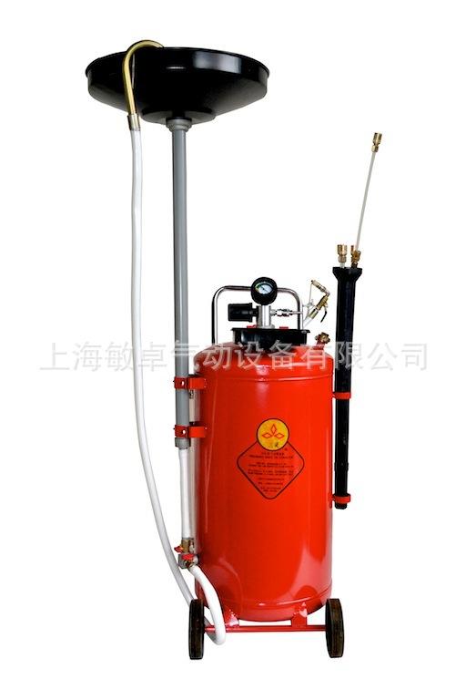 三灵牌66080(90升)气动抽油机 废油机 接油机 厂家直销图片_3