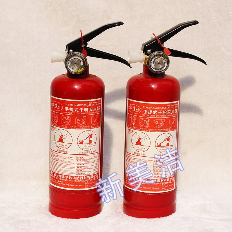 【批发】 干粉车载灭火器 手提式 消防器材 1kg 多种规格