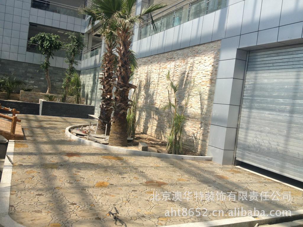 混凝土地坪 多色彩色压花压膜压印混凝土地坪施工 阿里巴巴图片