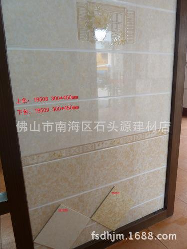 TB508 TB509,内墙砖,墙面砖,瓷片,瓷砖