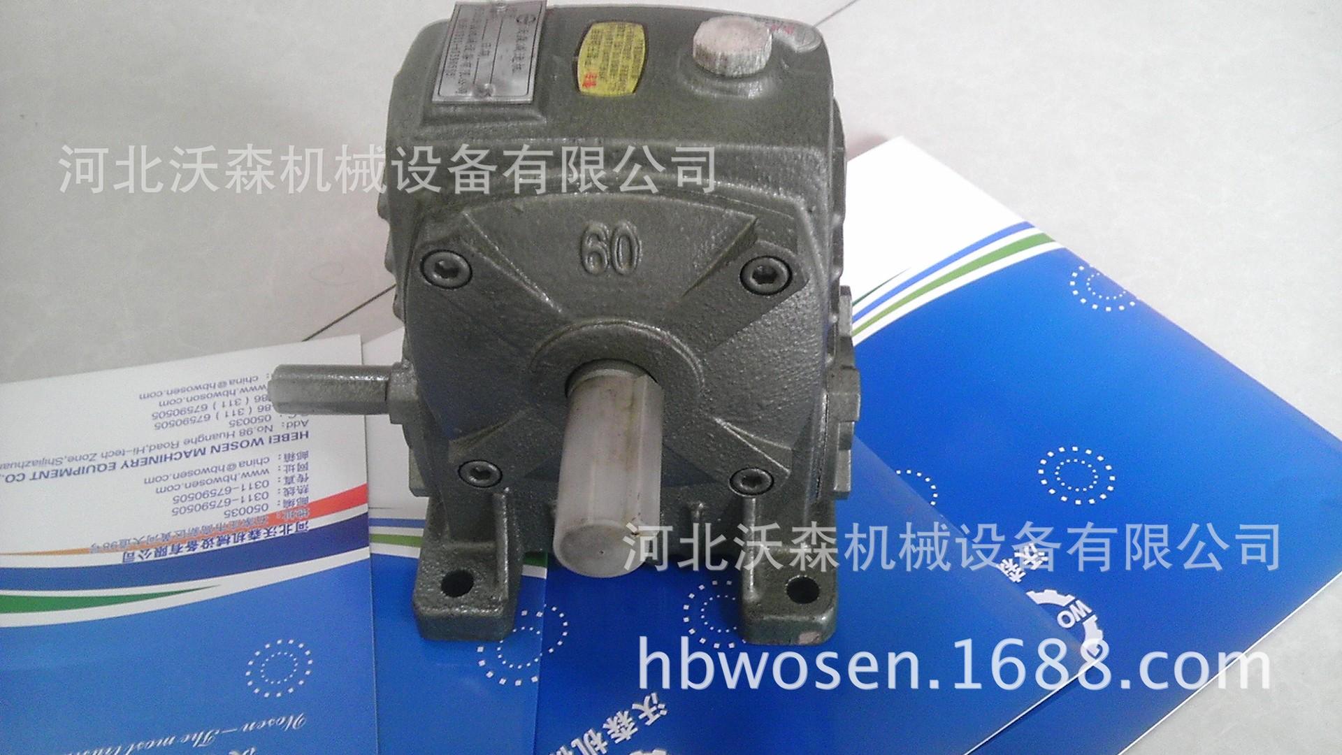 WPA系列蜗轮蜗杆减速机,涡轮减速机,蜗杆减速机