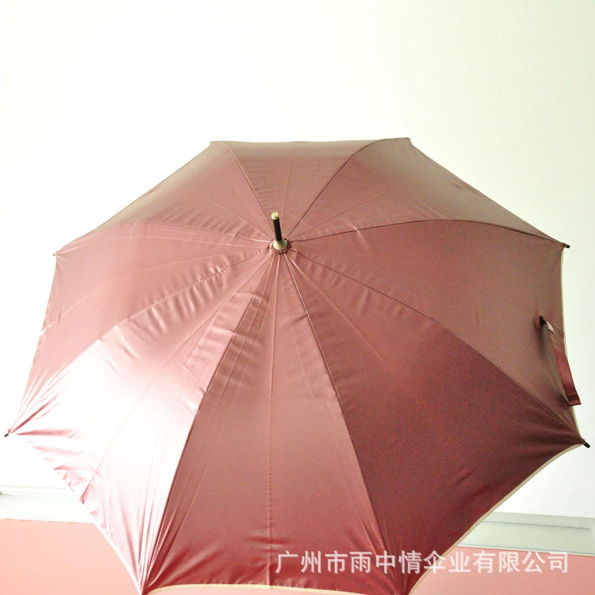 【直杆介词进口时尚英语雨伞初中色胶供应木创意常见厂家雨伞图片