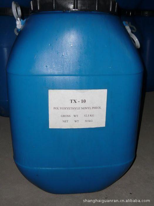【厂家供应】冠然OP-10油脂乳化剂 量大从优 欢迎批量选购