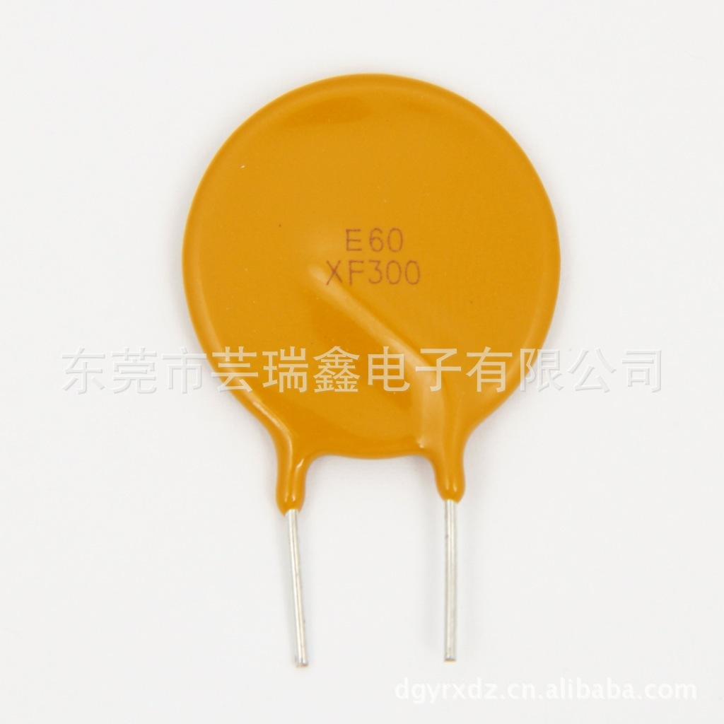 东莞市芸瑞鑫电子有限公司 - 自恢复保险丝 E60-XF300 60V 3A 各种PPTC