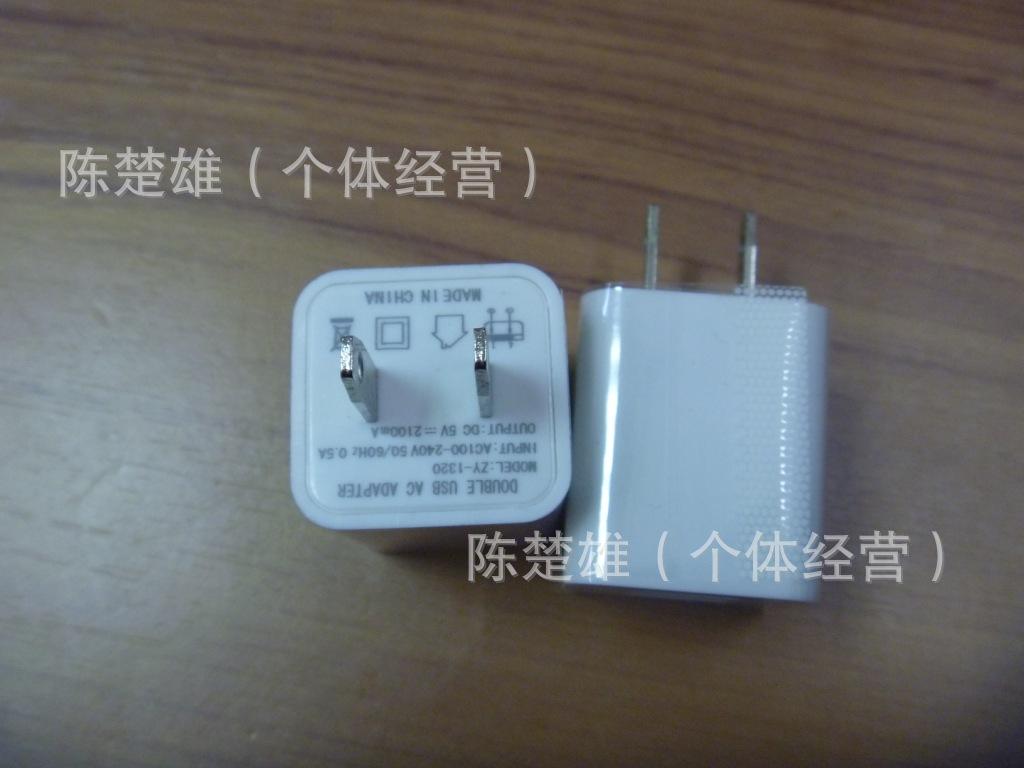 公司充电器-双USB苹果充电器无线充电器手机v公司手机华为换新手机骗图片