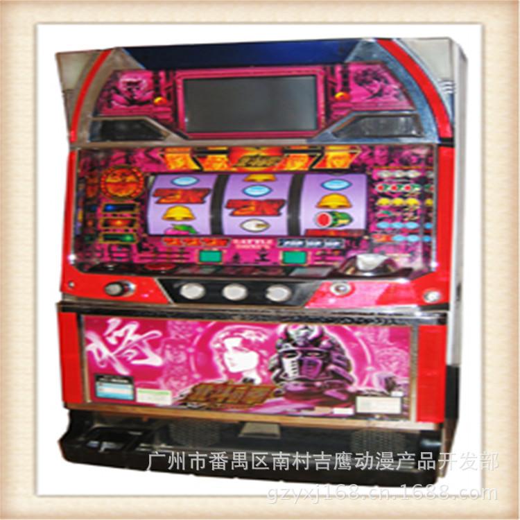 大型单机游戏机_