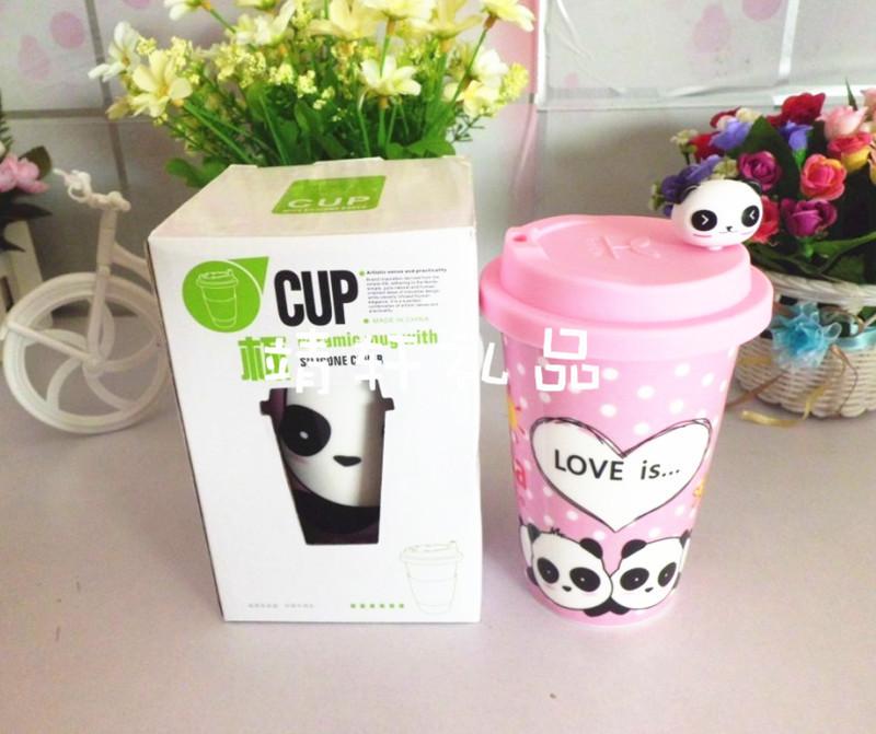 054可爱国宝熊猫随身杯 创意杯子 带硅胶盖马克杯 创意礼品 -价