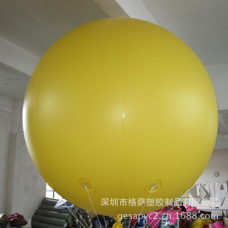 升空球 (16)