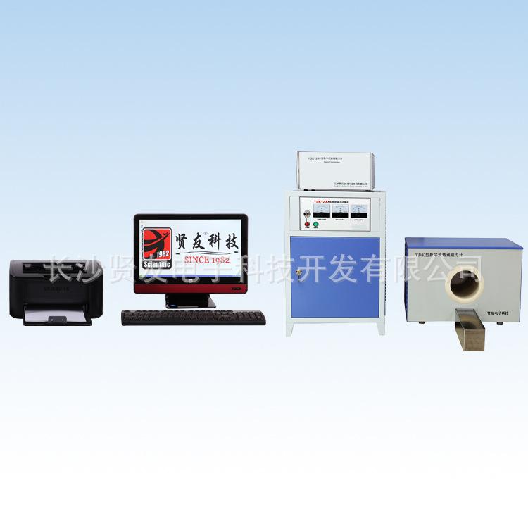 贤友科技 供应YDK-150微机型矫顽磁力自动测量仪 磁力计 磁力机