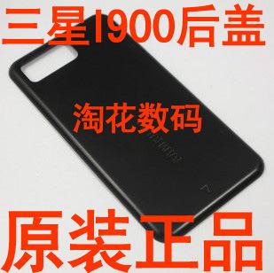 三星i900盖世白色_保主屏贴膜后盖贴膜摄像头贴膜三星I900I