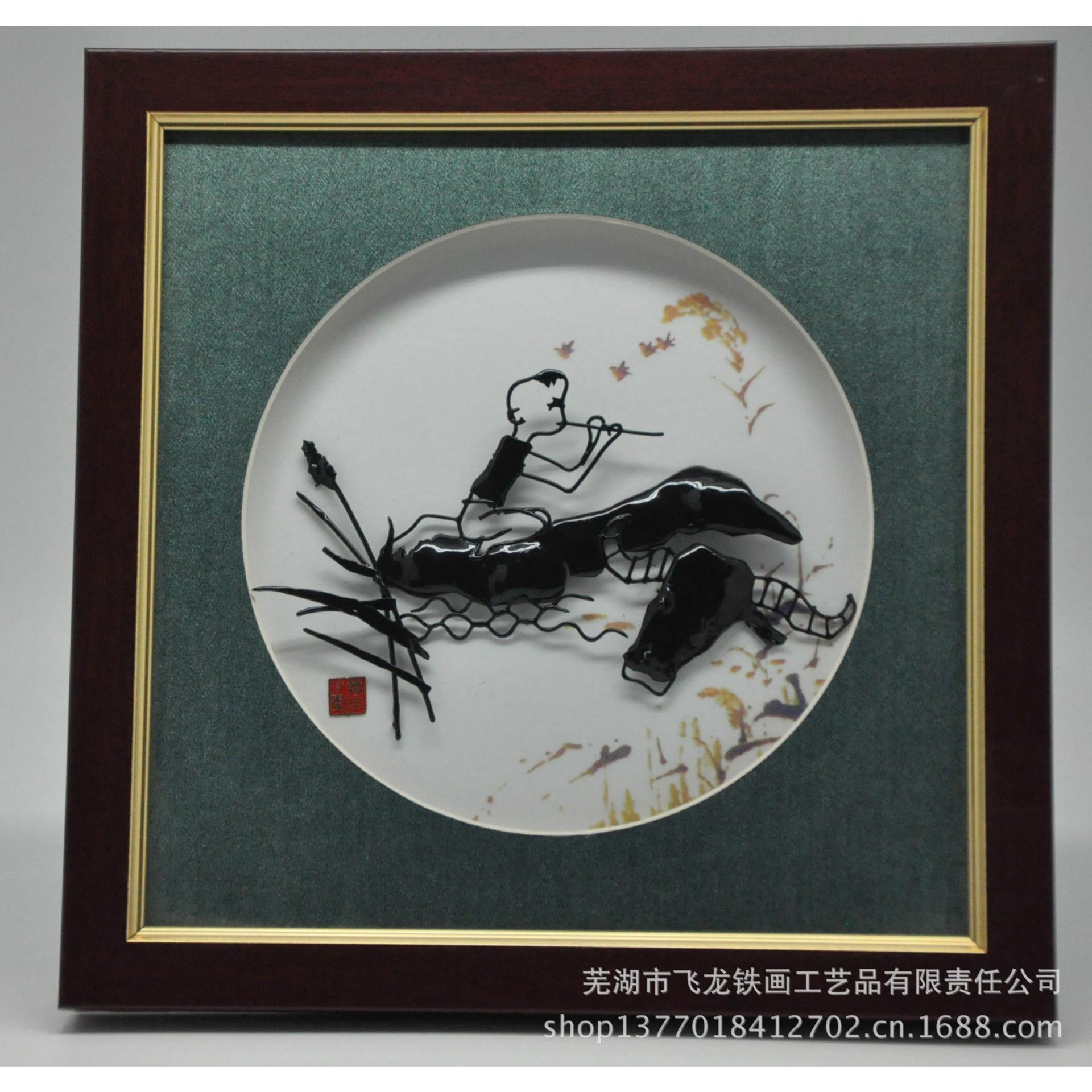 芜湖金属工艺品_