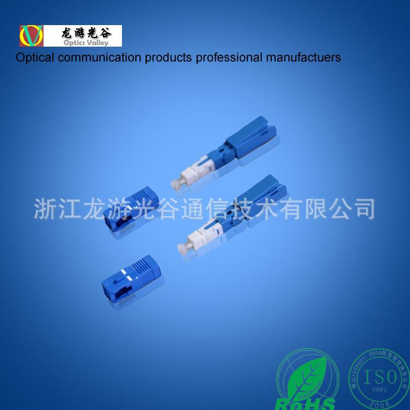 現場組裝光纖連接器(預埋懸浮式 SC/UPC SC/APC 光纖快速連接器