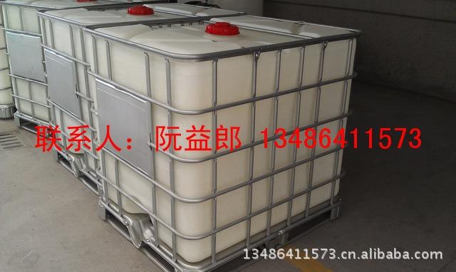 供应二手吨桶清洗干净九成新二手吨桶批发