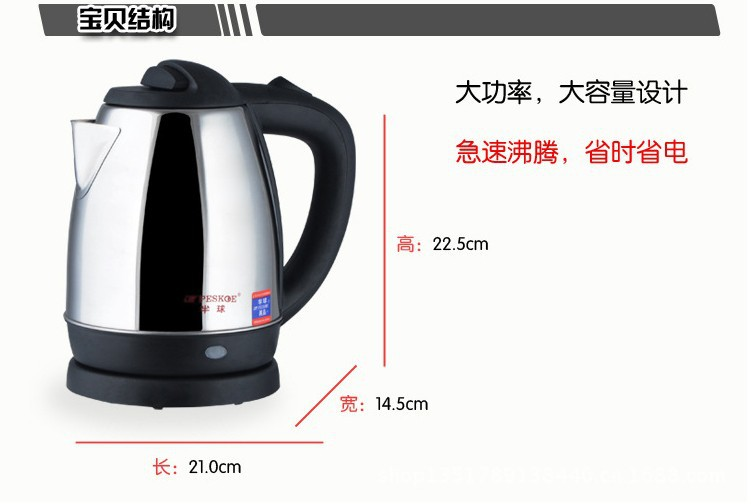 ,厂家,图片,电热水壶 杯,中山市厨卫电器专业生产厂家