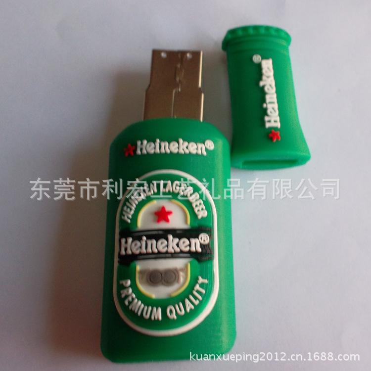 塑胶外壳-厂家供应 广告促销喜力啤酒瓶子U盘