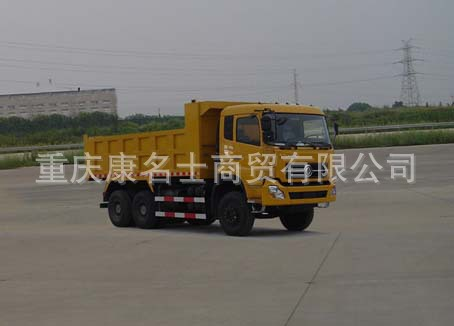 东风DFL3240A10自卸汽车C245东风康明斯发动机