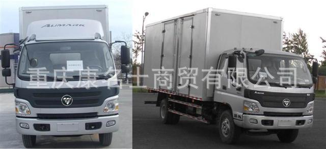 福田BJ5139VJCEK-FG厢式运输车ISF3.8s4168北京福田康明斯发动机