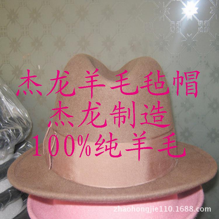 时尚毛毡帽 欧美风格毛毡帽总统毛毡礼帽 百分百纯羊毛毛毡