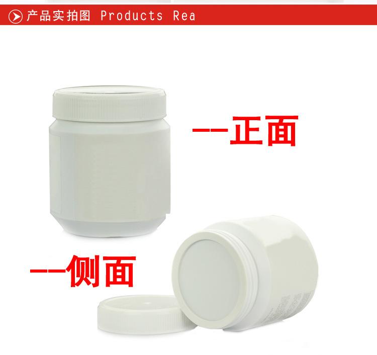 【厂家直销 特效治疗女性乳腺增生 男性前