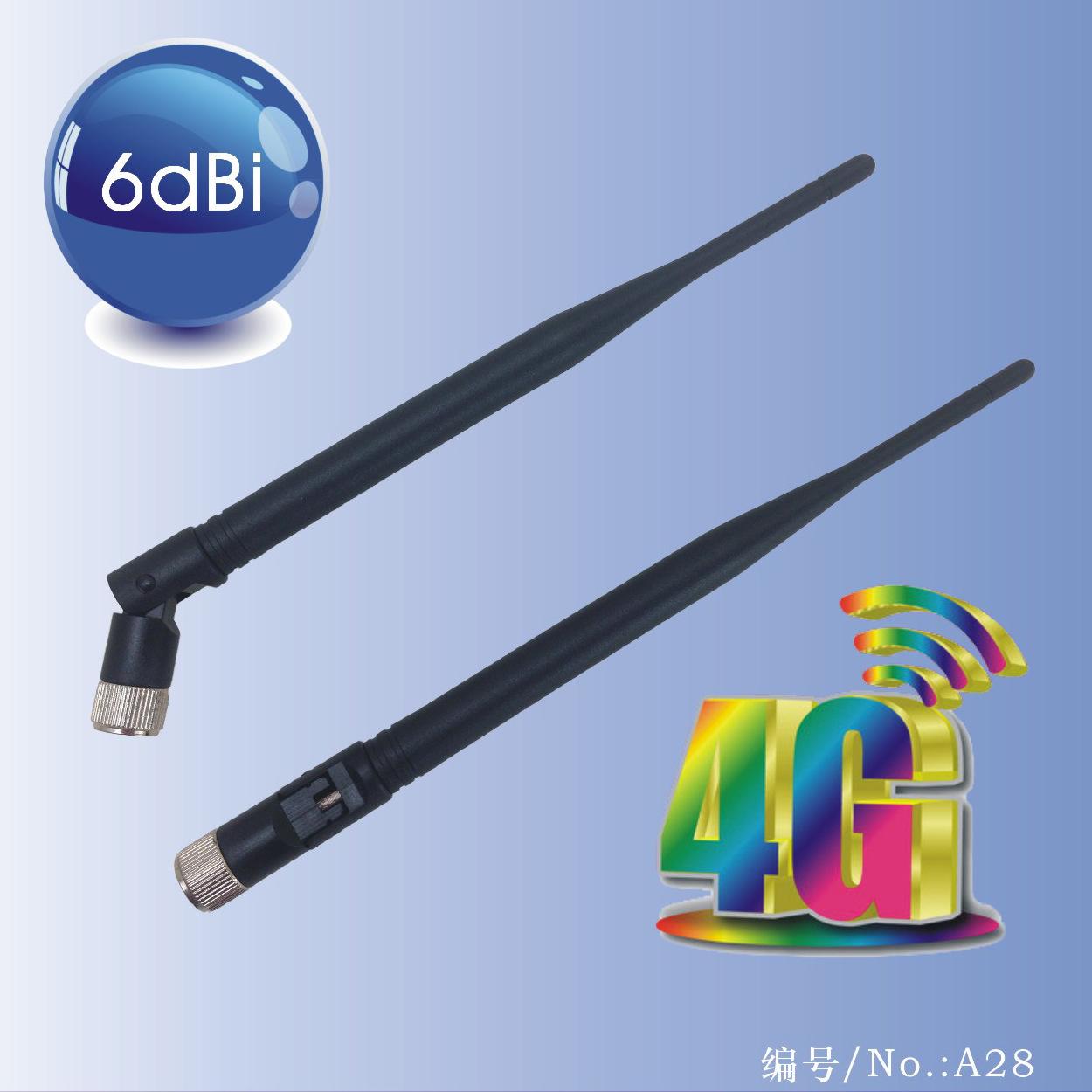 4g lte专用天线 华为网卡FDD-LTE中兴终端天线TD移动4G外置天线