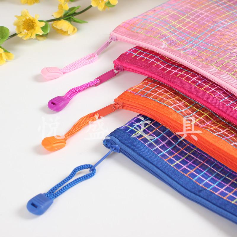 厂家直销纯尼龙拉链文件袋 A4环保网格拉边档案袋 文件袋定制做
