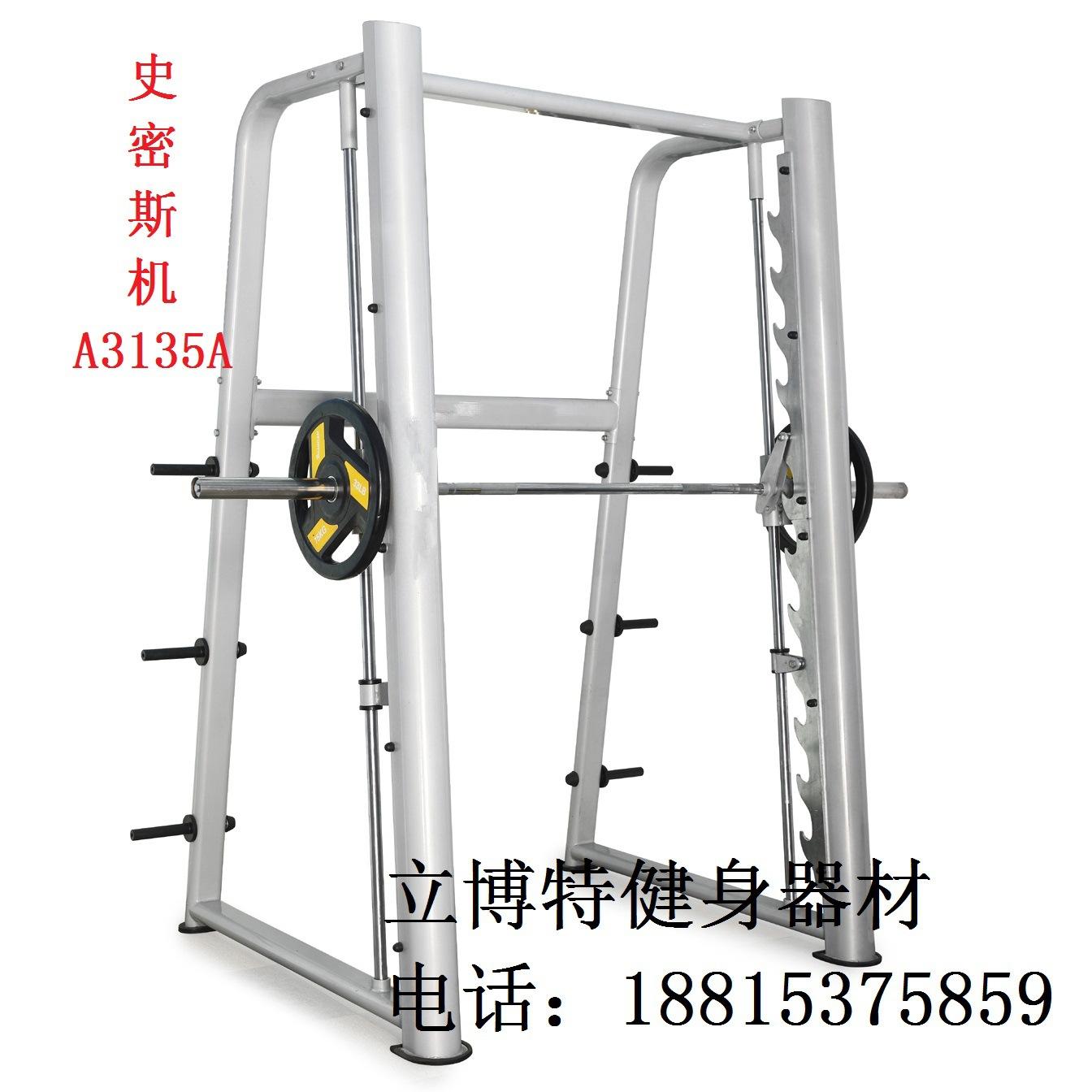 供应安全深蹲架 定做健身房专用器材