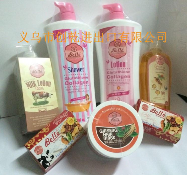诚招各地代理-供应泰国品牌Belle身体护理系列,沐浴露,牛奶香皂