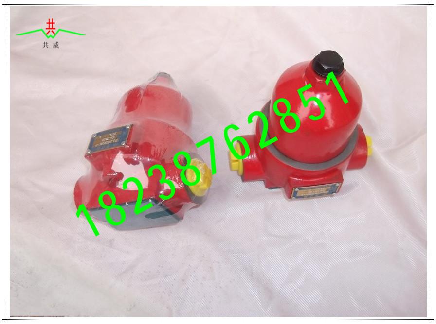 ZU-H压力管路过滤器 ZU-H10*5 螺纹连接 厂家直销