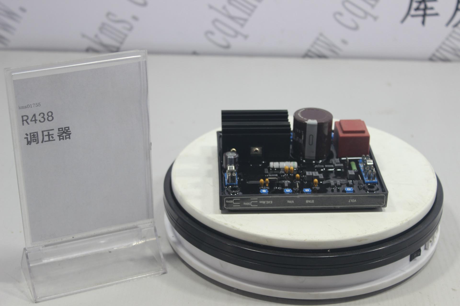 kms01755-R438-调压器图片5