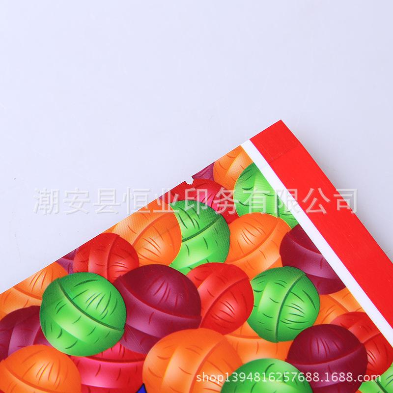 定制批发 糖果类食品袋 全网批发 专业生产高档食品包装塑料袋