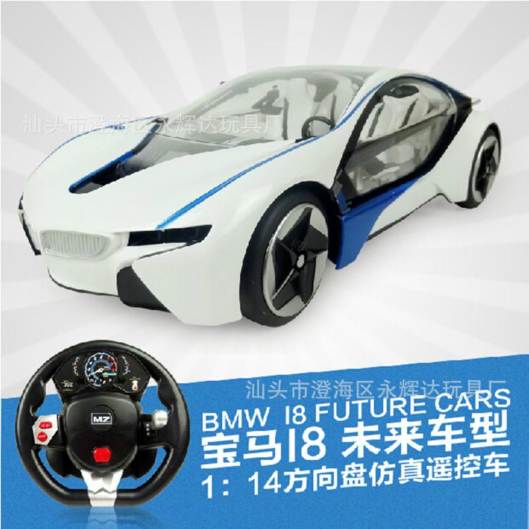 美致2038F 方向盘宝马I8概念车 1:14遥控车 电动汽车模型玩具批发