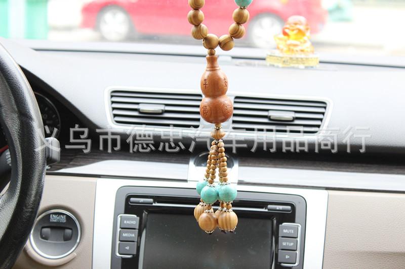 新款葫芦汽车挂件 木制汽车挂饰品 保平安车内挂摆饰 汽车用品 -价高清图片