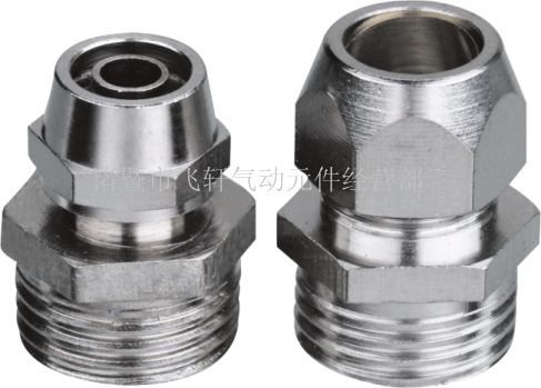 【诸暨飞轩】气动软管快拧铜接头 pu管直接 气动接头