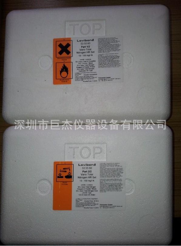 总氮试剂ET535560