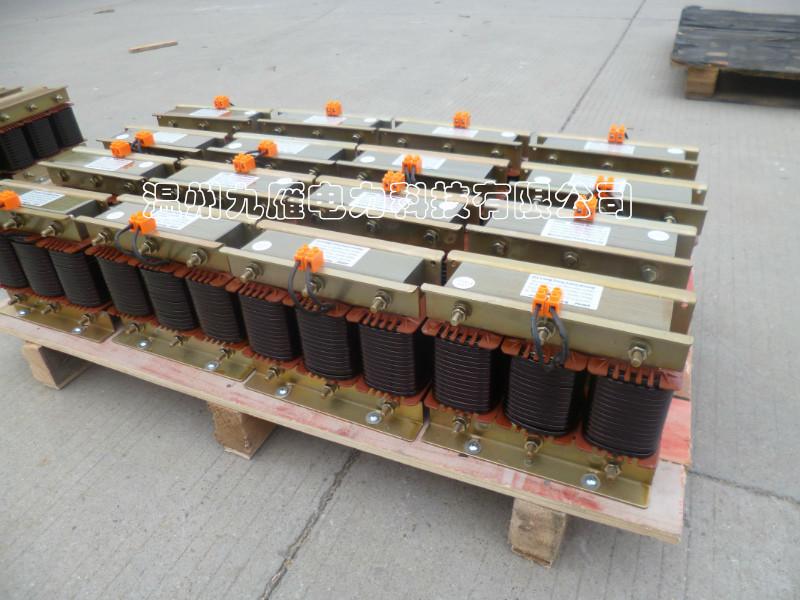 电容器用三相串联电抗器