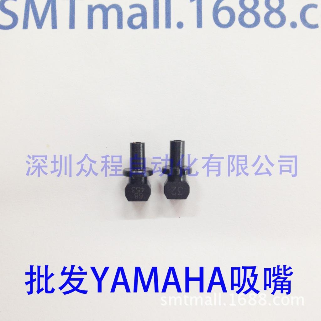 KM0-M711C-02X 吸嘴 32吸嘴 YAMAHA吸嘴 Y